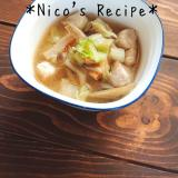 しっとり柔らか♪ささみとごぼうの中華スープ
