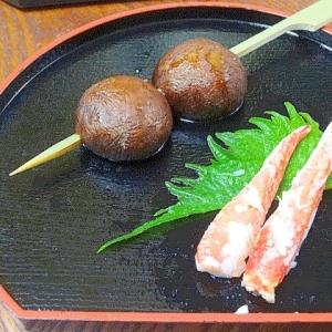 熱々ジューシー☆ 「焼きマッシュルーム」