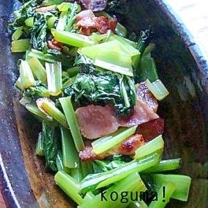 子供に野菜を食べさせたい!簡単節約ペペロン小松菜