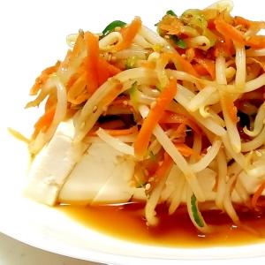 豆腐ともやしの中華サラダ