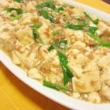 子供が食べられる麻婆豆腐