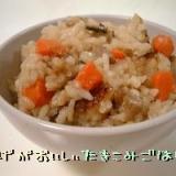 旬の素材、たけのこを使って、中華風炊き込み御飯♪