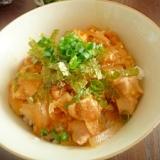 塩麹をプラス!鶏ムネ肉と油揚げの親子丼