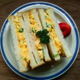 ネギ玉子サンドイッチ