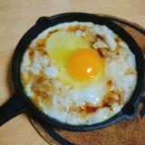 長いもとモッツァレラチーズのおつまみ焼き 卵乗せ