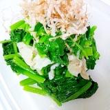 ほうれん草と白菜漬の中華風和え