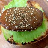ごまのハンバーグのトースト