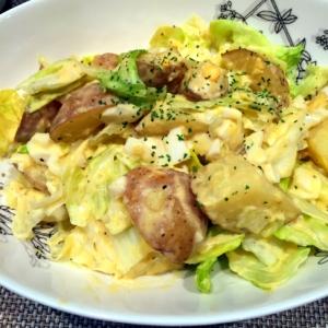 ハニマヨ☆じゃがいもと卵のデリ風サラダ