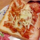 キムチととろけるチーズトースト