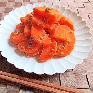 にんじんの梅味噌ごま炒め