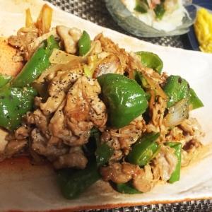 ご飯がすすむ♡豚肉とピーマンのマヨぽん炒め