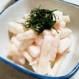 長いもは明太マヨ和えが美味い!