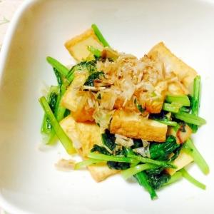 小松菜と厚揚げ炒め