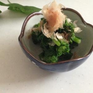 大好き!菜の花の生姜ポン酢