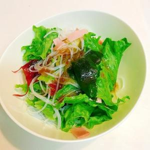 ヘルシー素材で☆春雨と海藻とハムのサラダ
