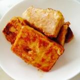 高野豆腐の甘辛煮