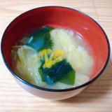 柚子風味☆キャベツとわかめの味噌汁