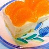みかん缶のレアチーズ風ヨーグルトケーキ