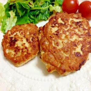 鶏ミンチと大豆のハンバーグ