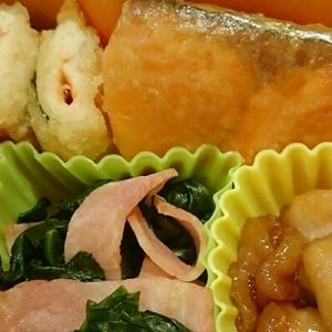 ☆簡単☆お弁当に☆鮭の味噌焼き☆