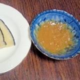 酢味噌で食べるクジラの刺身