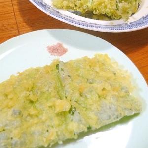 塩でいただく★カーボロネロの天ぷら★黒キャベツ天
