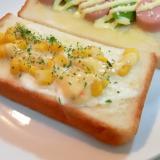 マスカルポーネチーズとホールコーンのトースト