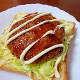 食パンで気軽に♪オープンハンバーガー