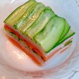 ハムと野菜の重ねマリネ