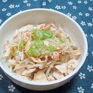 【中華ごま】蒸し鶏ともやしの中華風和え物