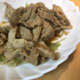 ボリュームたっぷり♪豚肉のスタミナ炒め