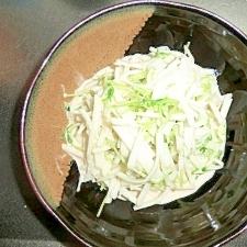 大根と豆苗の明太マヨサラダ