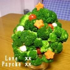 食べられるんです♪ クリスマスツリー