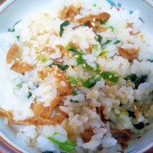 蛤佃煮とほうれん草の混ぜご飯