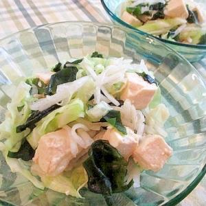 あっさり浅漬け風♪豆腐とワカメのサラダ