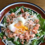 鮭の温玉サラダ