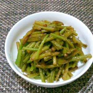 芋じくの炒め煮物(芋の茎・さつまいもの茎)節約