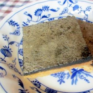 黒ゴマクリームのスクエアクッキー
