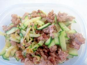ズッキーニと豚挽肉の塩胡椒醤油グリル