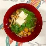 水菜、塩とうふ、なめこ、長葱のお味噌汁
