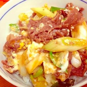 ごはんがススム☆牛肉と卵の他人丼♪
