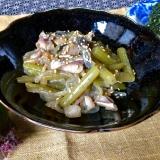 おふくろの味*身欠きニシンとフキの煮物