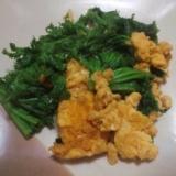 わさび菜と卵の炒め物
