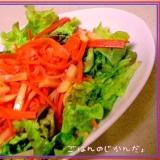 ビタミンパワー ラぺ風人参とジャガイモのサラダ