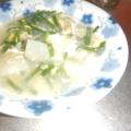 カニだしが旨い! 「冬瓜の中華スープ」