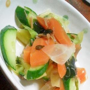 野菜なめたけ和え