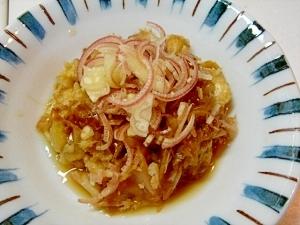 魚焼きコンロ de 焼きナス