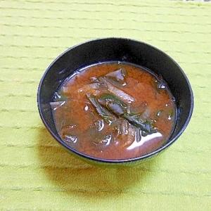 板わかめと大根のお味噌汁(赤だし)