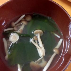 わかめとしめじの中華スープ