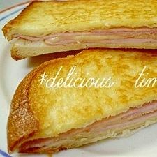 トーストバリエ♪ フライパンでクロックムッシュ。